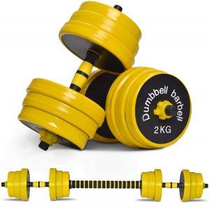 Nice C Adjustable Dumbbell Barbell, 2kg